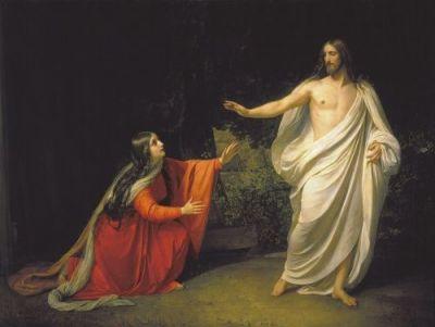 ŚWIĘTO ŚW. MARII MAGDALENY  Magdalena, wierna uczennica Chrystusa Pana, była przy Jego śmierci i pierwsza ujrzała Go po zmartwychwstaniu wczesnym rankiem dnia paschalnego (Mk 16, 9). Jej kult w całym Kościele zachodnim rozpowszechnił się od XII wieku. / brewiarz /  1 Już jasna wzeszła jutrzenka Głosząca triumf Chrystusa, Gdy przyszłaś, Mario, do grobu, By ciało Pana namaścić.  2 Z pośpiechem biegłaś, lecz anioł Obwieścił światu wesele, Bo Ten, którego szukałaś, Zmartwychwstał pełen potęgi.  3 Za twoją miłość bez granic Spotkała ciebie nagroda, Gdy w ogrodnika postaci Poznałaś Mistrza swojego.  4 Cierpiałaś z Matką Dziewicą Pod krzyżem Odkupiciela, A teraz widzisz Go żywym I głosisz Jego zwycięstwo.  5 Szczęśliwa córo Magdali, Coś ukochała Jezusa, Prosimy, spraw, niech miłością I nasze serca zapłoną.  6 Pragniemy, Chryste, jak Maria Najwierniej oddać się Tobie I z nią na wieki Cię sławić W królestwie Twojej światłości. Amen. / hymn z dzisiejszej Jutrzni /