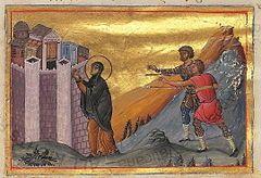 Dzisiaj św. Symeon Senex (Starszy), św. Pelagia (lub Małgorzata) Pokutnica, św. Demetriusz, św. Keyne, św. Marcellus, św. Reparata z Cezarei. Pelagia, znana również jako Małgorzata, pochodziła z Antiochii. Żyła w V w. Wedle przekazów była kobietą lekkich obyczajów, obdarzoną nieprzeciętną urodą. Pochodziła z bogatej pogańskiej rodziny. Biskup Antiochii zaprosił pewnego razu do siebie ośmiu biskupów, wśród nich m.in. Nonnusa z Heliopolis, znanego ze swej pobożności i ascezy. Gdy wszyscy zgromadzili się przed kościołem, a Nonnus przemawiał do nich, nieopodal przejeżdżała Pelagia. Jej kosztowny strój zwracał uwagę. Nonnus dostrzegł to i gorzko zapłakał, wskazując, że jego słuchacze nie dbają o swoje dusze w takim stopniu, w jakim owa kobieta dbała o własną urodę. Gdy Nonnus wrócił do swej celi, podjął modlitwę o nawrócenie spotkanej kobiety. Otrzymał wówczas widzenie: ujrzał czarną gołębicę, która - zanurzona przez Nonnusa w wodzie święconej - stała się czysta i biała. Biskup odczytał to jako znak zapowiadający nawrócenie Pelagii. Kiedy kolejnym razem nauczał o Sądzie Ostatecznym, do świątyni weszła Pelagia. Usłyszane słowa wywarły na niej wielkie wrażenie. Z płaczem rzuciła się do nóg biskupa. Nonnus ochrzcił ją. Pelagia postanowiła oddać swój majątek biskupowi, by ten mógł go rozdzielić między potrzebujących. Nowo nawrócona kobieta podjęła pokutę. Wkrótce potem udała się do Jerozolimy. Tam, ukrywając się pod przybranym męskim imieniem, podjęła surowe wysiłki ascetyczne. Zamieszkała w jednej z pustelni na Górze Oliwnej, gdzie około 457 roku odeszła do Pana.