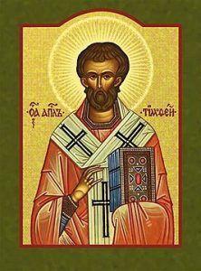 """26 stycznia 2020niedziela Rok liturgiczny: A/II III Tydzień zwykły Pierwsze czytanie:Iz 8, 23b – 9, 3Psalm responsoryjny:Ps 27Drugie czytanie:1 Kor 1, 10-13. 17Werset przed Ewangelią:Mt 4, 23Ewangelia:Mt 4, 12-23 ---------------- święci Tymoteusz i Tytus*, biskupi, św. Małgorzata węg., św. Alberyk, św. Paula, św. Conan z Man, św. Eystein, św. Thordgitha z Barking --------------- Tymoteusz Apostoł, gr. Τιμόθεος, cs. Apostoł Timofiej) – uczeń Pawła Apostoła, pierwszy biskup Efezu, święty Kościoła katolickiego i prawosławnego. Urodził się w miasteczku Listra w Azji Mniejszej. Jego ojciec Grek był poganinem, a matka imieniem Eunike Żydówką. Babka nosiła imię Lois[1]. Chłopiec został nawrócony na chrześcijaństwo przez apostoła Pawła. Opowiadają o tym Dzieje Apostolskie (16, 1-4). Stał się jego towarzyszem i wiernym współpracownikiem. Apostoł nazywał go nawet swym umiłowanym i rodzonym dzieckiem i pomimo młodego wieku wyświęcił na prezbitera.  Paweł obchodził wraz z Tymoteuszem krainy Azji Mniejszej, odwiedzając wiernych i napominając do przestrzegania postanowień powziętych w Jerozolimie. Obaj byli też w Macedonii, Atenach i Koryncie oraz gdy pisał Listy do Rzymian, Kolosan, Filipian, Filemona. Św. Paweł powierzył mu duszpasterską opiekę nad chrześcijanami w Efezie, gdzie Tymoteusz został pierwszym biskupem. Sprawując tę funkcję otrzymał od apostoła dwa listy pasterskie, będące swego rodzaju instrukcjami dla """"pasterzy"""" Kościoła.  Pewnego razu w Efezie odbywało się pogańskie święto poświęcone Dianie. Gdy lud ze śpiewem i radosnymi okrzykami obnosił wokół miasta pogańskie bożki, gorliwy w swej wierze apostoł, wszedł w tłum i zaczął głosić wiarę w prawdziwego Boga. Rozwścieczeni poganie rzucili się na niego, zaczęli bić i ciągać po ziemi, aż wreszcie ukamienowali. Miało to miejsce najprawdopodobniej w 97. Chrześcijanie wzięli ciało apostoła i z honorami pochowali w granicach miasta.[potrzebny przypis]  Kult W 356 r. relikwie Tymoteusza przeniesiono do Konstantynopola i złoż"""