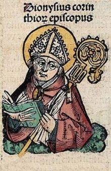 """8 kwietnia 2020Środa Rok liturgiczny: A/II Wielki Tydzień ------------------------- Święty Dionizy, Dionizy z Koryntu (zm. ok. 171) – biskup Koryntu ok. 170, Ojciec Kościoła, święty katolicki i męczennik Kościoła wschodniego.  O życiu świętego niewiele wiadomo. Pisali o nim św. Hieronim i Euzebiusz z Cezarei. Dionizy zmarł w 11. roku panowania Marka Aureliusza[1]. Krzyżowcy, za czasów Innocentego IV przewieźli ciało św. Dionizego do Rzymu i oddali pod opiekę klasztoru pod wezwaniem Świętego.  Dionizy jest autorem 7. listów (""""Katolickie listy do kościołów"""") skierowanych do różnych biskupów, będących źródłem wiedzy o zasadach wiary i moralności wczesnego chrześcijaństwa. Jest również autorem """"Listu do Rzymian"""".  Jego wspomnienie w Kościele katolickim obchodzone jest 8 kwietnia."""