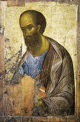 VB Dnia 30-go czerwca uroczystość pamiątkowa św. Pawła apostoła. Paweł z Tarsu, Paweł Apostoł, Szaweł, hebr. שָׁאוּל התרסי Szaul ha-Tarsi (ur. ok. 5–10 w Tarsie w Cylicji, zm. ok. 64–67 w Rzymie) – Żyd z Tarsu, święty chrześcijański, męczennik. Zwany Apostołem Narodów, choć nie należał do grona dwunastu apostołów ani nawet do szerszej grupy uczniów Jezusa Chrystusa, towarzyszących mu w czasie Jego publicznej działalności. Był nawróconym faryzeuszem, który wcześniej prześladował chrześcijan. Czczony razem ze św. Piotrem Apostołem. Autor listów wchodzących w skład Nowego T Paweł z Tarsu, Paweł Apostoł, Szaweł, hebr. שָׁאוּל התרסי Szaul ha-Tarsi (ur. ok. 5–10 w Tarsie w Cylicji, zm. ok. 64–67 w Rzymie) – Żyd z Tarsu, święty chrześcijański, męczennik. Zwany Apostołem Narodów, choć nie należał do grona dwunastu apostołów ani nawet do szerszej grupy uczniów Jezusa Chrystusa, towarzyszących mu w czasie Jego publicznej działalności. Był nawróconym faryzeuszem, który wcześniej prześladował chrześcijan. Czczony razem ze św. Piotrem Apostołem. Autor listów wchodzących w skład Nowego Testamentu. Jest wymieniany w modlitwie eucharystycznej Kanonu rzymskiego.